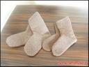 NAALBINDING socks - Asle stich