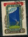 ZSRR,M 1863, lotnictwo