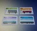 Znaczek pocztowy - Kolejnictwo, kolej | 43