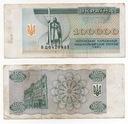 UKRAINA 1994 100000 KARBOVANETZ