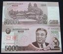 BANKNOT 5000 WON KOREA KIM IR SEN !!! UNC OKAZJA