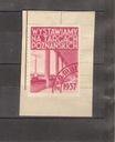 1937 - WYSTAWIAMY NA TARGACH POZNAŃSKICH