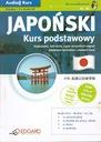 Japoński kurs podstawowy dla początkujących 107C