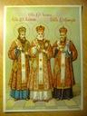 Bazyli Wielki ; Grzegorz Teolog ; Jan Złotousty