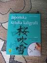 Japońska sztuka kaligrafii - Polastron
