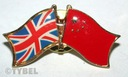 Odznaka PIN flagi Wlk.Brytania i CHINY Friendship!