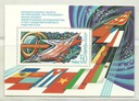 ZSRR 1980 blok 146**czyste