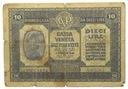 16.bf.Włochy, Venecja, 10 Lirów 1918, P.M6, St.4+