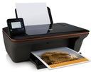 Drukarka Skaner Ksero HP DeskJet 3055A