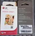 Papier fotograficzny Zink PS2203  mini drukarka LG