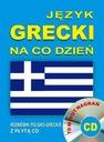 Język grecki na co dzień + CD w.2016