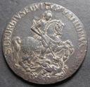 Stary Medal Święty Jerzy (405)