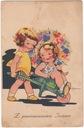 Imieniny dzieci (1936)