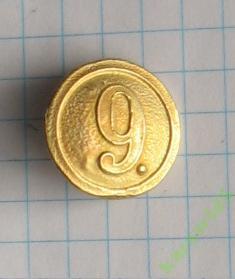 пуговица Прусский пуговицы с № 9 доставка товаров из Польши и Allegro на русском