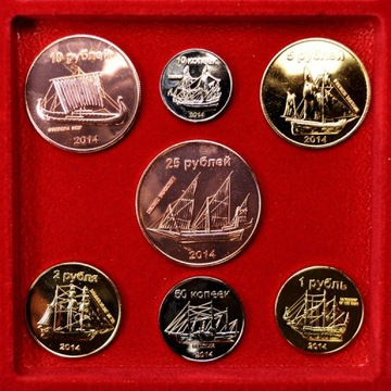 Sachalin zestaw monet доставка товаров из Польши и Allegro на русском