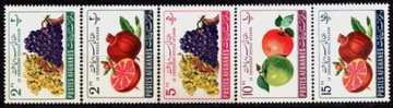 Афганистан. Мне 565-69 ** фрукты доставка товаров из Польши и Allegro на русском