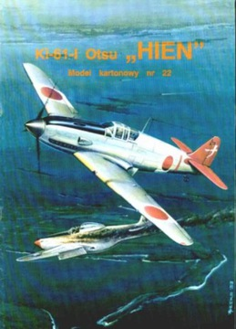 Model Card № 22 Ki-61 Otsu HIEN доставка товаров из Польши и Allegro на русском