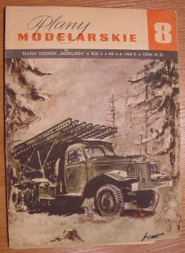 ПМ № 8 боевая Машина М-13 Катюша доставка товаров из Польши и Allegro на русском