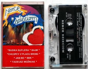VA - Сердце Детям (н. абра) (кассета) ОЧ. доставка товаров из Польши и Allegro на русском