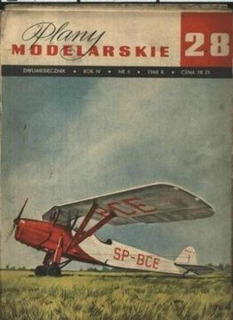 ПМ № 28 RWD-8 / Планер SZD-15 СОРОКА доставка товаров из Польши и Allegro на русском