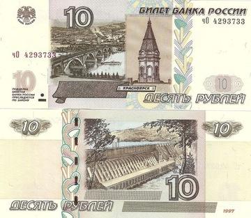 Россия 10 рублей Плотина в Красноярске 2004 P-268C доставка товаров из Польши и Allegro на русском