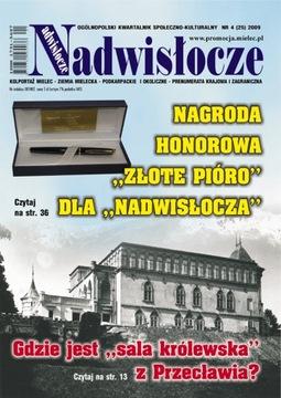 Ежеквартальный журнал NADWISŁOCZE № 4 (25) 2009 доставка товаров из Польши и Allegro на русском