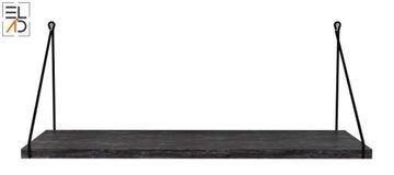 ПОЛКА WISZACA 25x80cm МИНИМАЛИСТИЧНЫЙ ЛОФТ Elad доставка товаров из Польши и Allegro на русском