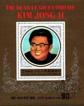 Южная Рублей. Мне 2808, bl.224 - Ким Чен II 1941-2011 доставка товаров из Польши и Allegro на русском