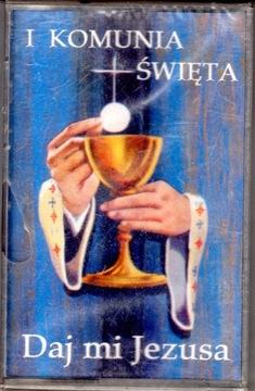 Первое святое Причастие кассета с песнями+караоке доставка товаров из Польши и Allegro на русском