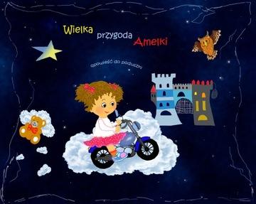 Сказка о Вашем ребенке на день РОЖДЕНИЯ КРЕЩЕНИЕ ГОД соответственно доставка товаров из Польши и Allegro на русском
