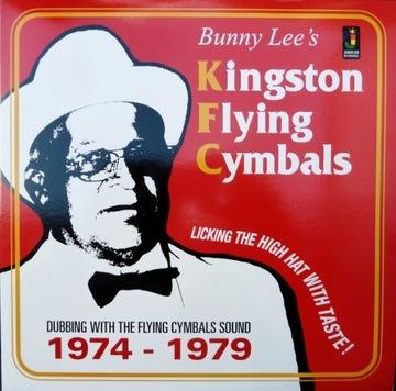 Bunny Lee's - Kingston Flying Cymbals (Дубляж Бти доставка товаров из Польши и Allegro на русском
