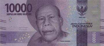 Индонезия 10 000 рупий Кайсиэпо / Цветок 2016 P-157a