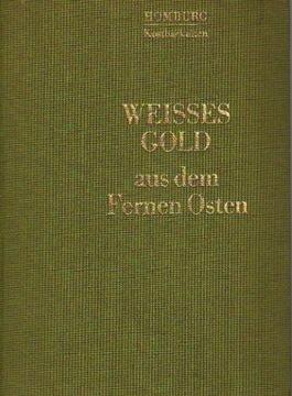 20206 Белое золото с Дальнего Востока (на немецком языке)