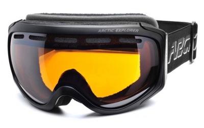 LYŽIARSKE okuliare ARCTICA G-98 ANTI-FOG DVOJITÉ OBJEKTÍV REVO