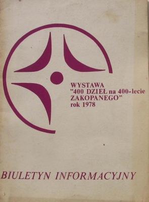 ВЫСТАВКА 400 РАБОТ ПО 400 -ЗАКОПАНЕ ЛЕТОМ 1978