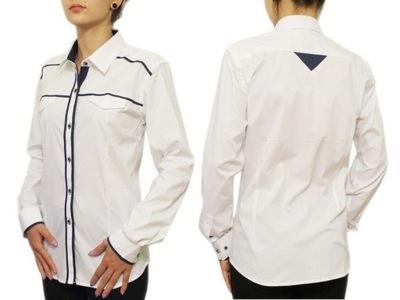 Koszula Damska Różowa Slim Gładka Elegancka L 7664951889  T3buD
