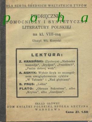 Podręcznik pomocniczy syntetyczny literatury 1933