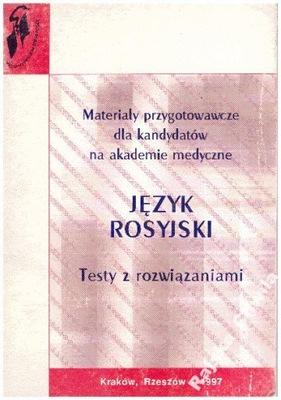 Język rosyjski testy z rozwiązaniami na medycynę