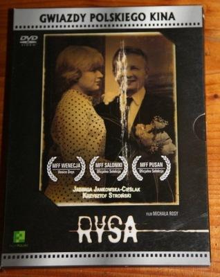 RYSA        DVD