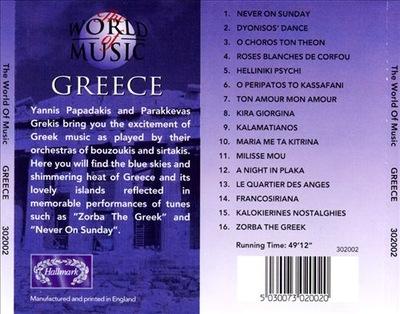 World of Music: Greece