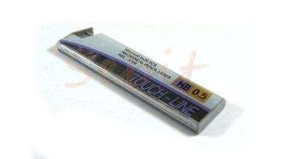 Grafity для карандаш механический HB 20шт Ноль ,5 68921