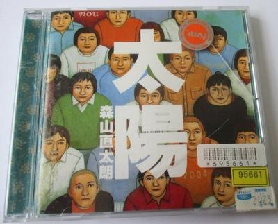 Singiel Taiyou_Moriyama Naotaro