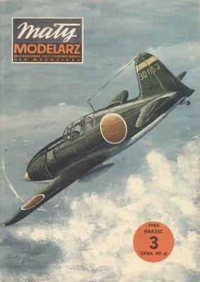 MM 3/1984 Samolot myśliwski MITSUBISHI RAIDEN