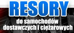 РЕССОРА РЕССОРАY FORD TRANSIT 2004 ПРИВОД ПЕРЕД