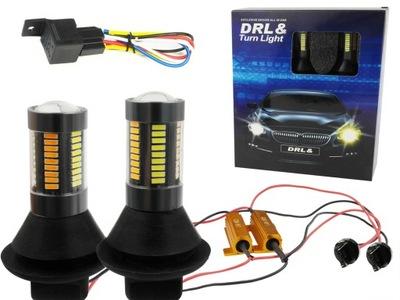 2 В 1 Света Свет И поворотники Светодиодные лампы DRL w21w