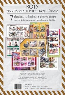 КОШКИ домашние (2 ) Пакет 7 блоков и марочных листов #29