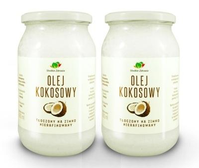 кокосовое масло 2x 900ml нерафинированный    экстракласс