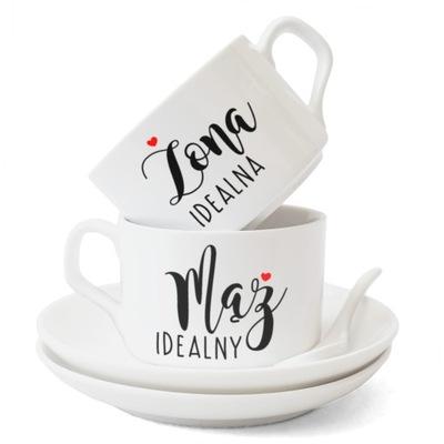 комплект 2 чашки на подарок ВАШ свадебный надпись