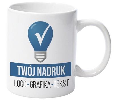 Кружка с Вашим рисунком логотип графика текст