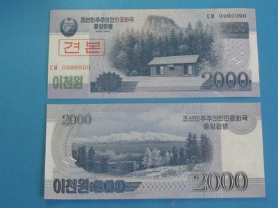 Korea Płn. 2000 Won SPECIMEN !! 2008 UNC P-65S